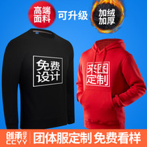 Clothing Custom Print Logo class baseball overalls long-sleeved jacket custom-made charge clothing tooling DIY custom-made