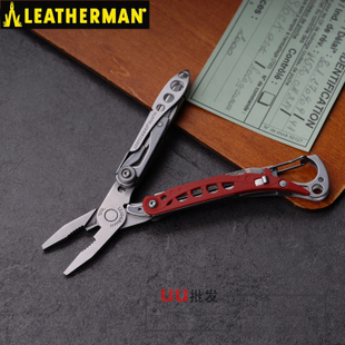 US Leatherman tool Leatherman carry scissors combination of tools STYLE PS Keychain