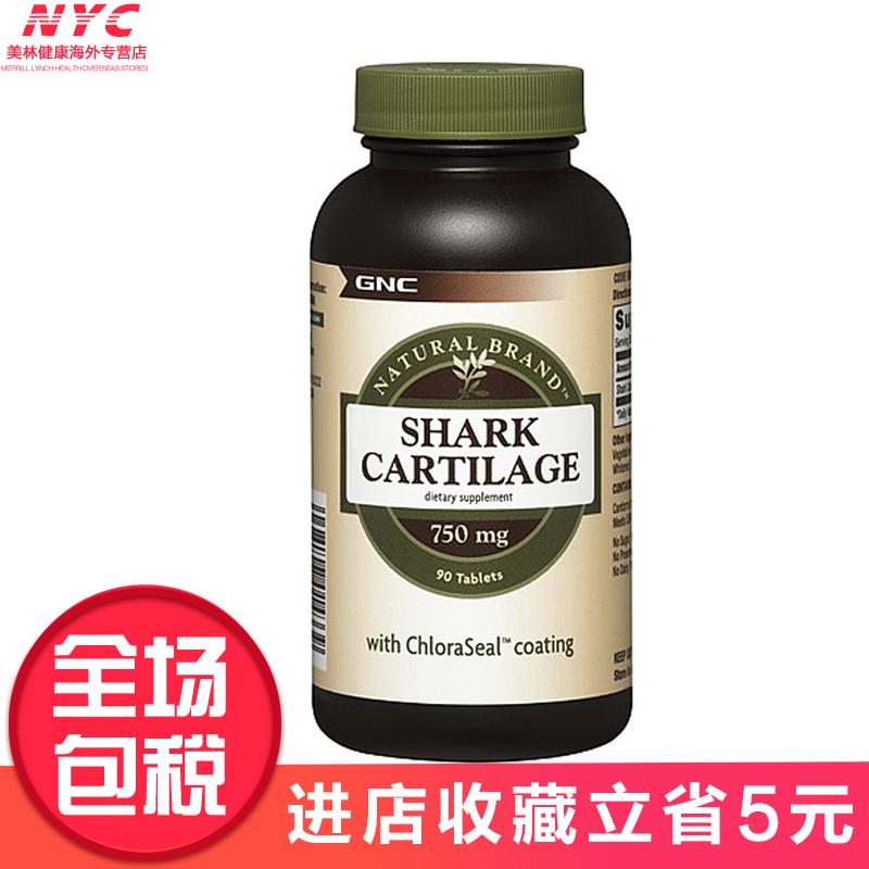 Сша на импорт GNC акула сера кислота мягкий кость вегетарианец лист взять аммиак сахар 750mg90 зерна кость совместная талия боль бог после боль
