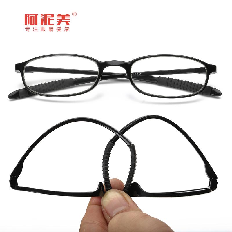Очки для чтения мужской и женщины уютный элегантный TR90 сверхлегкий смола анти утомленный труд простой фасон легко сложить перерыв старческая дальнозоркость очки
