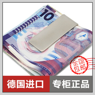 German high grade stainless steel business men s wallet genuine simple change metal clip Money Clip