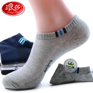 浪莎船襪男夏季隱形淺口純棉襪子短筒襪防臭運動薄款夏天男士短襪