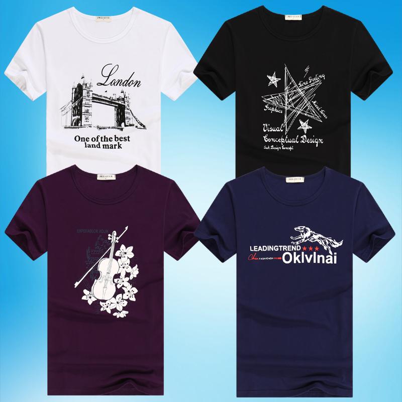 (用49元券)【4件装】男士短袖夏季韩版圆领t恤