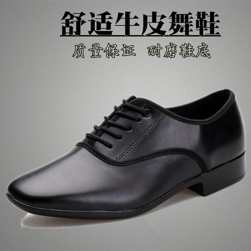 Gy мужской современный обувь натуральная кожа площадь танцы обувной гигабайт платить дружба танец быстро шаг танец воловья кожа мужчина уолл при этом