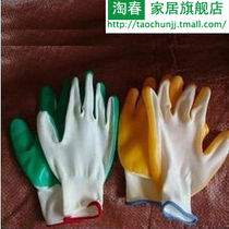 Horticultural Gloves semi-rubber planting flowers grass construction protective Gloves fertilization spray