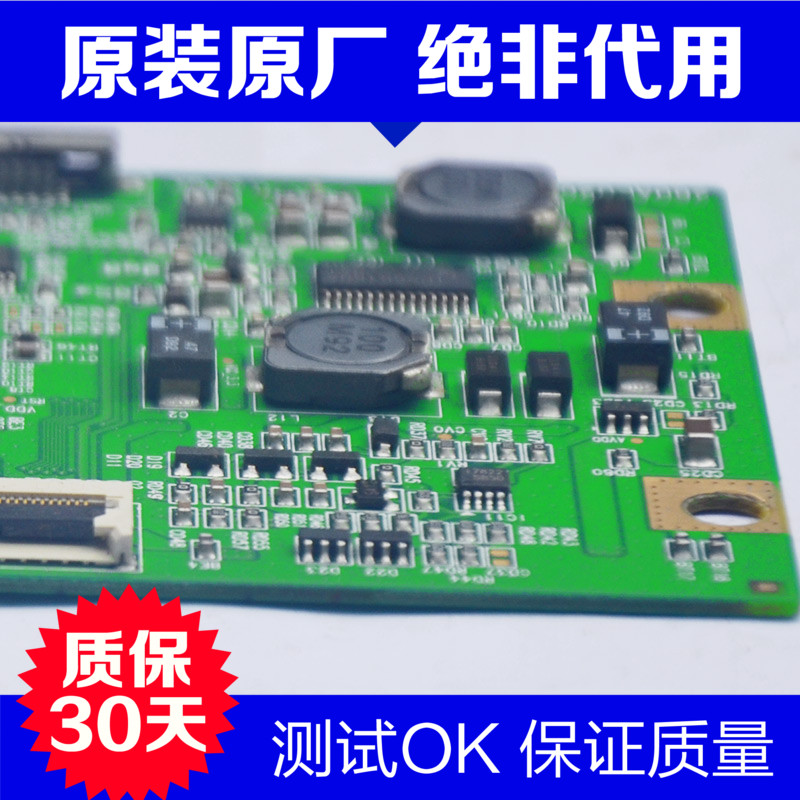 Original TCL LCD TV L26N9 logic board 260AP02C2L.V0.2 appliance accessories have been tested well