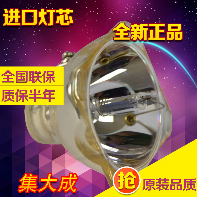Мастер подходит для BenQ MP611 MP725 MP611C W20000 Новая лампа MP721C MP7