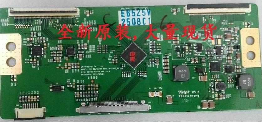全新原装创维42E82RD/47E82RD逻辑板/驱动板E8844194V-0大量现货