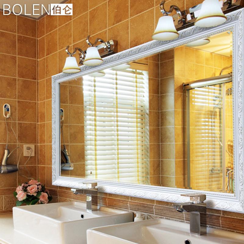 BOLEN 銀鏡 浴室鏡子壁掛衛生間鏡子歐式實木衛浴鏡洗手間鏡子