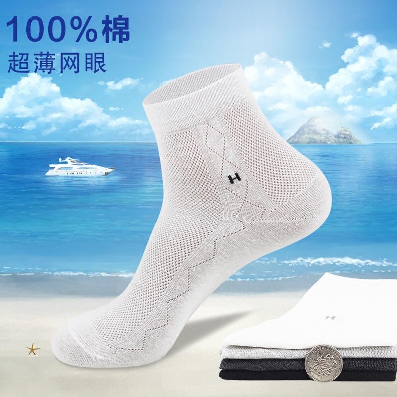 男薄袜子纯棉超薄款全棉吸汗男式夏季短袜透气网眼夏天男士中筒袜