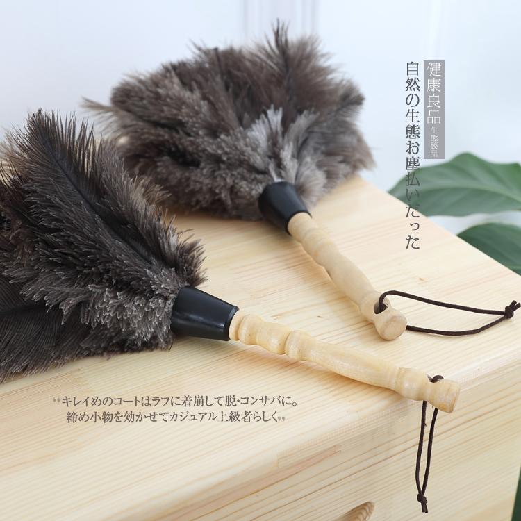 Африка ручной работы handmade страусиные перья дастерс пыльник метла домой необходимо