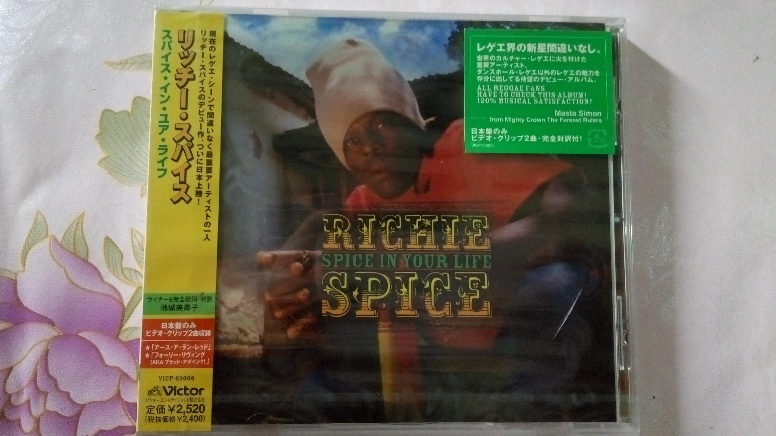 Совершенно новый Spice In Your Life Richie Spice сказать петь