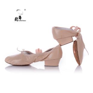 北舞软皮练功鞋教师鞋民族舞鞋带跟舞蹈鞋 软底肚皮舞拉丁舞形体