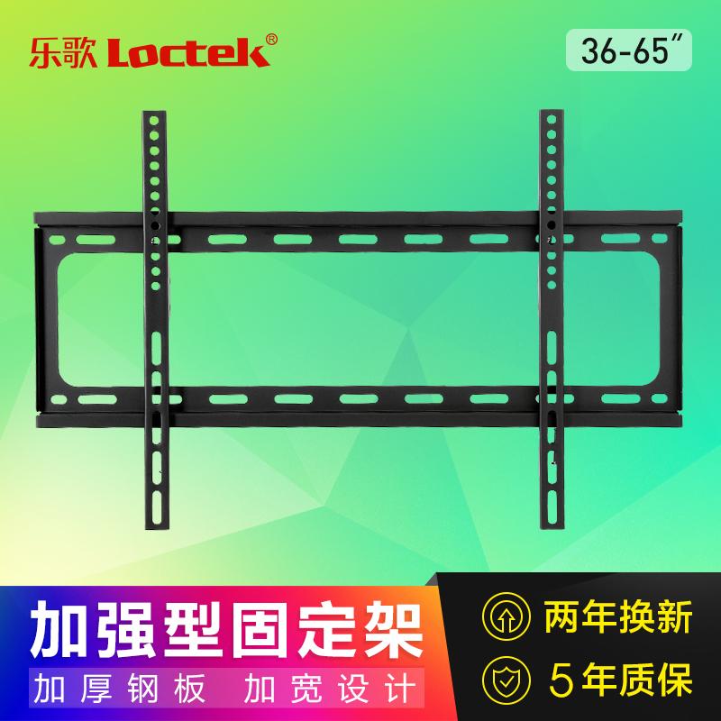 Loctek музыка песня телевидение стойка сяоми музыка внимание специальный электрический телевидение настенный стоять 43/50/55/60/65 дюймовый