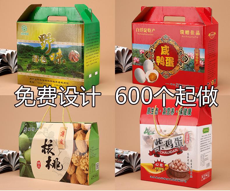 Цвет пакет коробка коробка сделанный на заказ печать фрукты коробка яйца коробка печать стандарт подарок коробка коробка обычай подарок