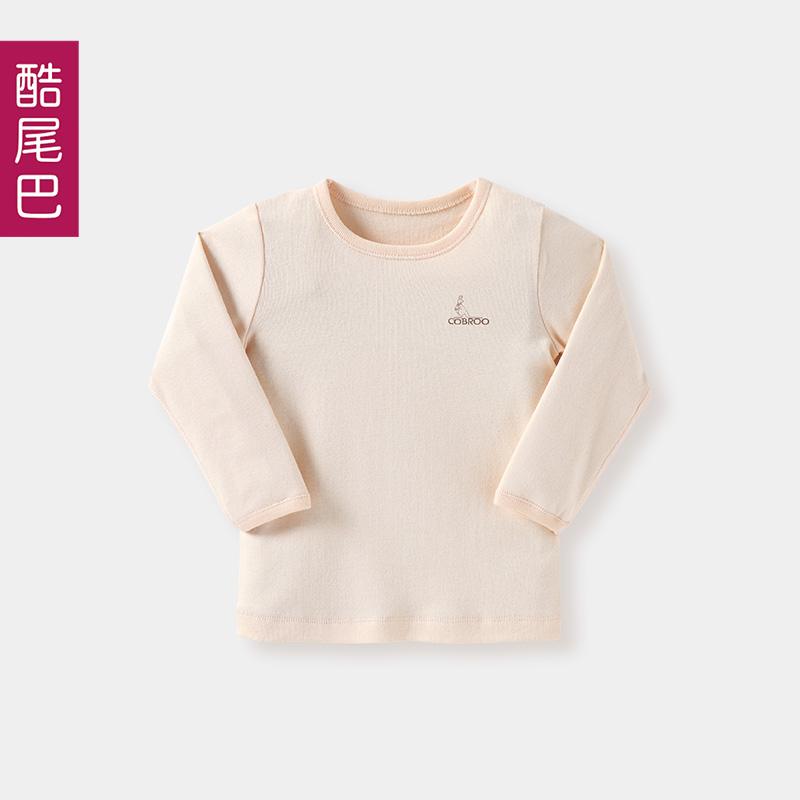 2016女童外套春秋嬰兒衣服兒童上衣一兩歲女寶寶春裝純棉上衣上裝