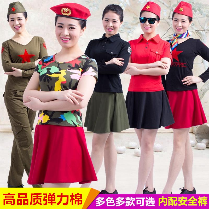 红草春英广场舞服装新款套装纯棉春夏女水兵舞蹈迷彩演出服五角星