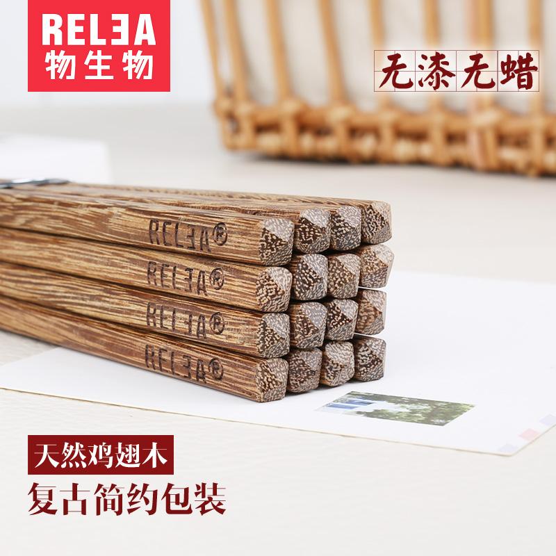 物生物 雞翅木筷子 健康無漆無蠟餐具套裝 原木筷10雙