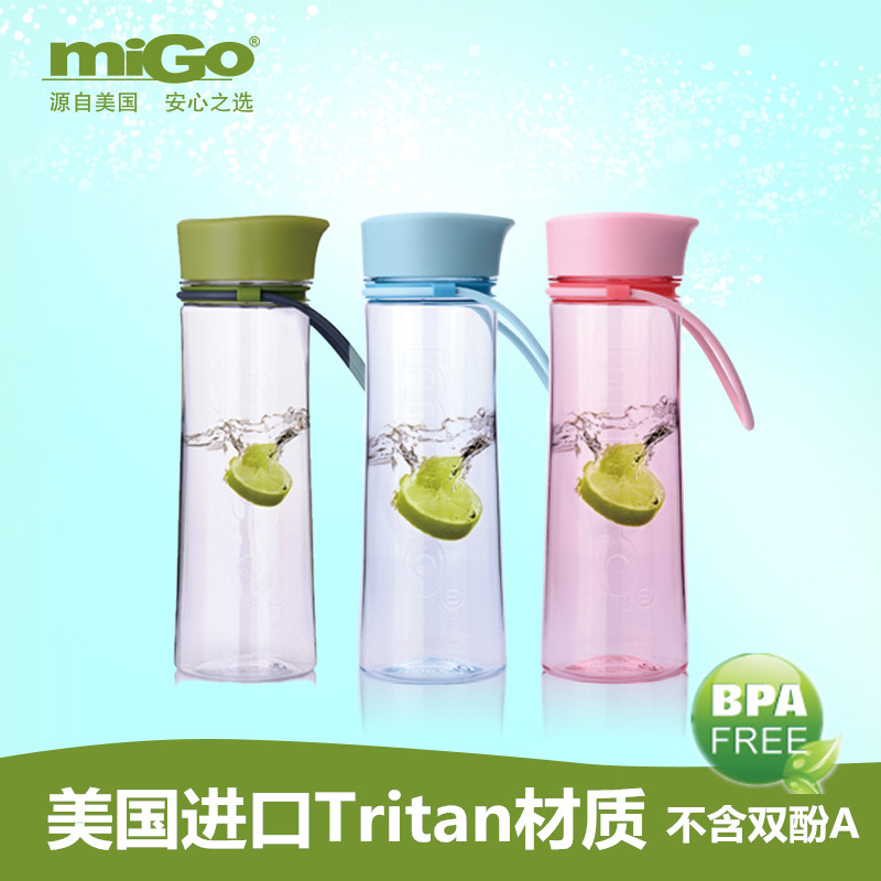 MIGO пластик чашки сын ребенок герметичный чашка лимонад портативный движение чайник мужской и женщины ученый крышка творческий бутылка