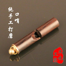 New annatto Laos red acid branch/ebony purple wingceltis whistle whistles wooden whistle key pendant a pendant in hand