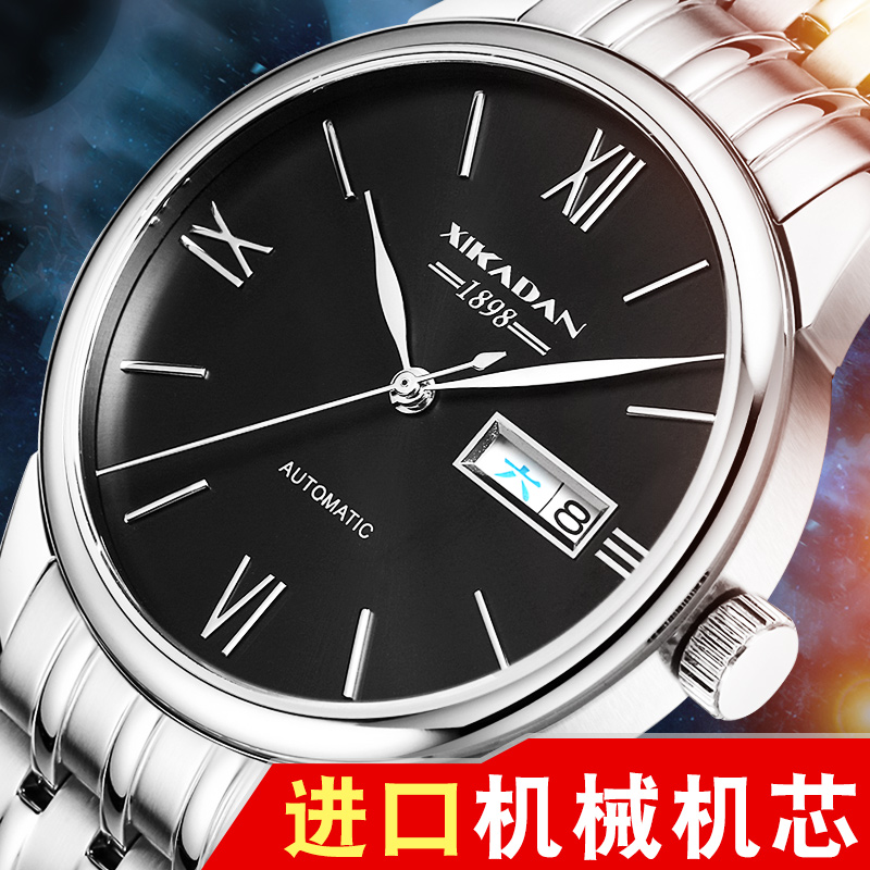 手表男士全自動機械表真皮帶防水雙日曆潮流 腕表商務男表正品