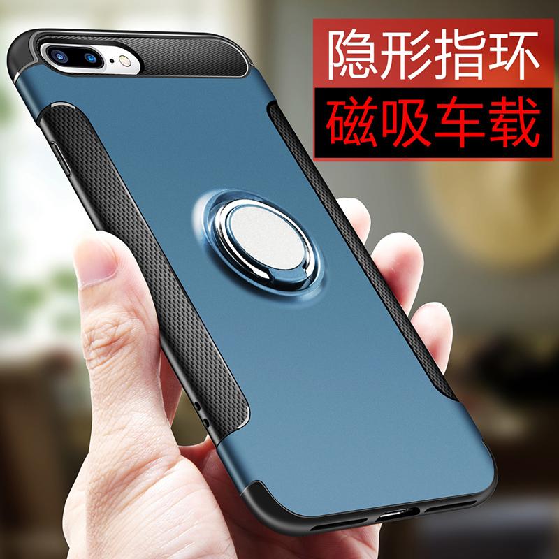 苹果7plus手机壳男女款7p套i8全包防摔iphone8潮牌硅胶指环支架3