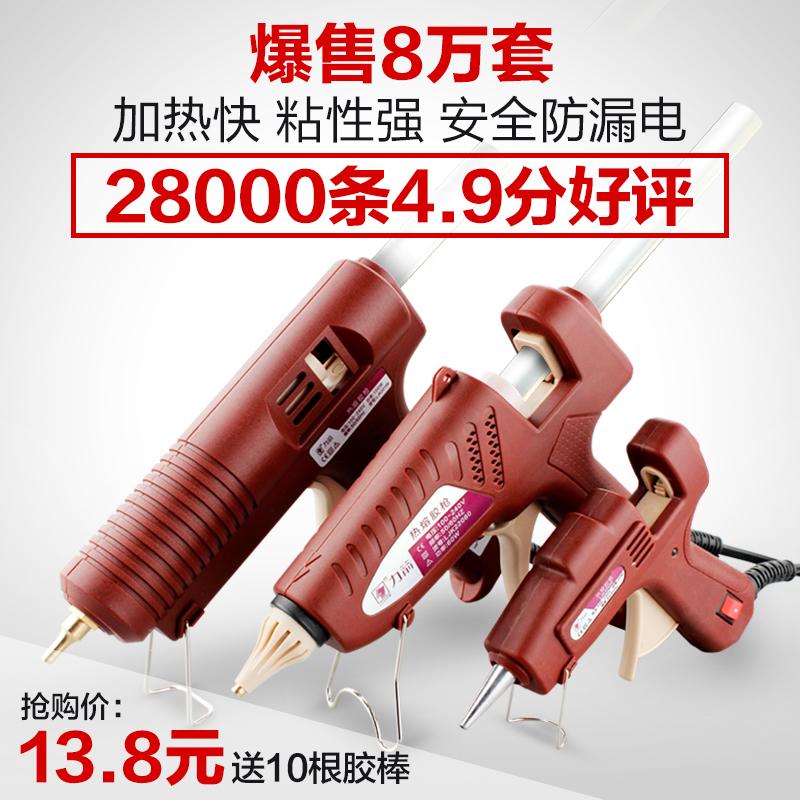 力箭热熔胶枪手工热胶枪胶棒20W60W100W溶胶枪电胶枪胶水枪点胶枪