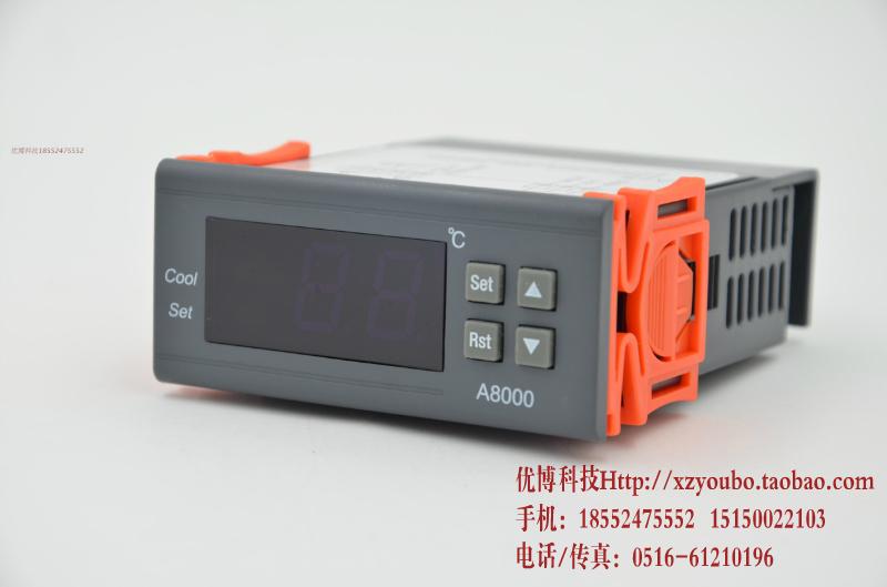 温控器、温控仪A8000/制冷报警/直冷冷柜冷库/同温控器STC-8000H