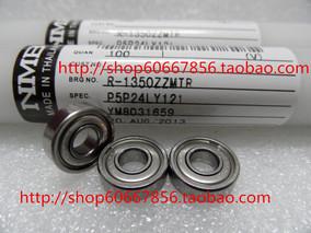【三冠促销】进口NMB轴承 R-1350ZZ 5*13*4mm 695ZZ 高速轴承