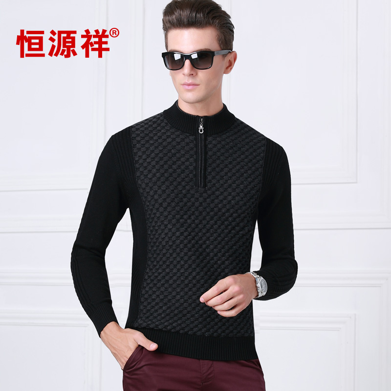 Hengyuanxiang mens sweater winter knitwear fashion Pullover mens sweater retro nostalgic thickened mens wear