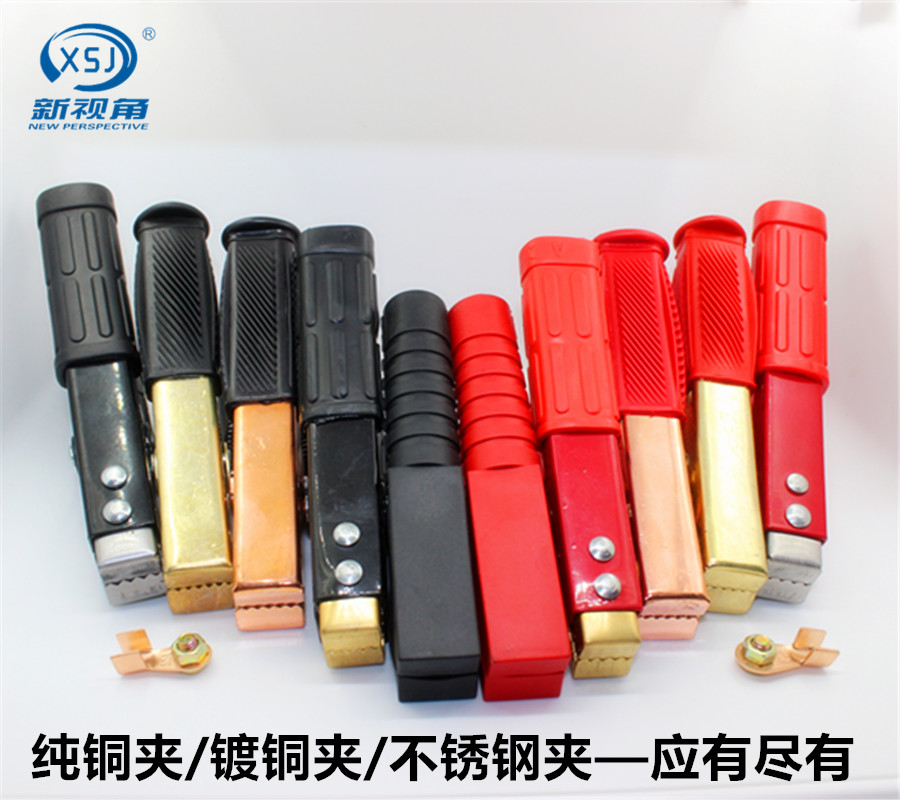 镀铜纯铜汽车电瓶夹子大号电瓶充电夹子电瓶连接线夹子搭火线夹子