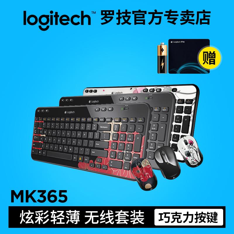 送�Y�_技MK365�o��I鼠套�b超薄游�蜴I鼠套件�_式�o音包�]MK520