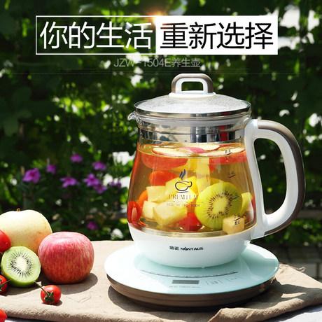 金正养生壶全自动花茶壶玻璃分体保温煎药壶煮茶器多功能电煮茶壶