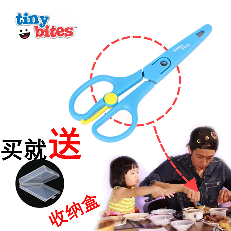 tiny bites辅食研磨器好用吗,宝妈给个意见
