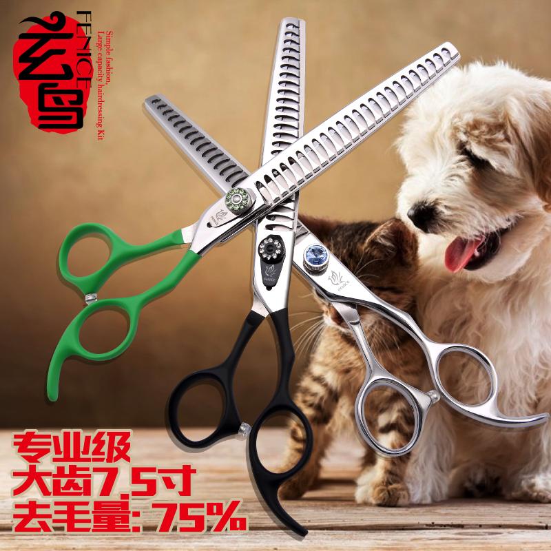 Домашнее животное ножницы ремонт клипер тедди собака ножницы клипер нож специальность косметология ножницы вырезать зубы елочка ножницы бесплатная доставка
