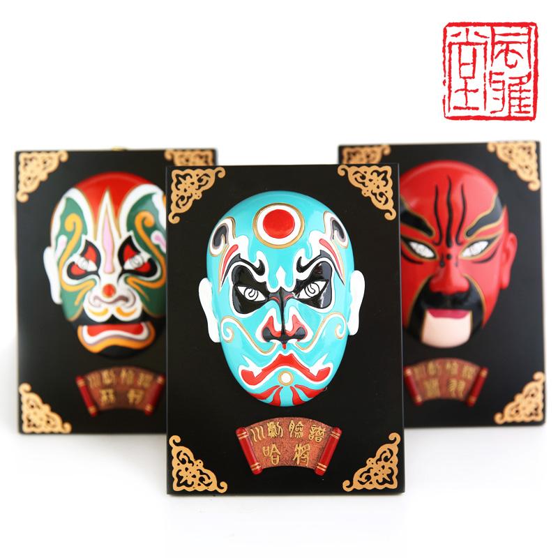 川剧脸谱挂件摆件中国风四川特色礼品送老外外国人小礼物面具装饰