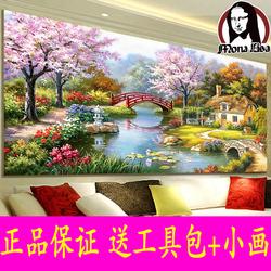 蒙娜丽莎十字绣大幅2020新款线绣 山水田园风景画印花客厅欧式油