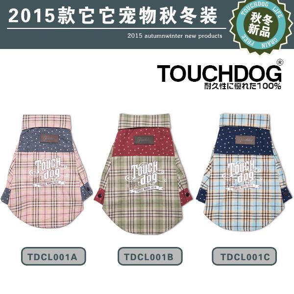 2015 новый TOUCHDOG это это домашнее животное одежда TDCL0001 собака хлопок один 25 поста провинции