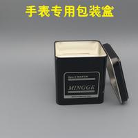 查看铁质方形手表专用包装盒子铁盒子透明盒盖饰品盒展示盒塑料盒价格
