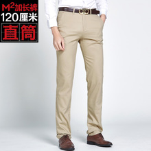 2 5 fold M2 lengthened casual men's trousers 120 summer thin straight barrel elastic long-legged men's trousers Tencel cotton