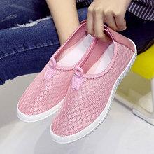 Обувь женская кондиционер обувь мужской и женщины пар обуви женщина обувь casual ткань обувная одиночный разряд обувной ступня меш спортивной обуви женщина