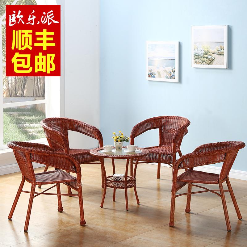藤椅三件套 藤椅子茶幾五件套 咖啡桌椅陽台 戶外