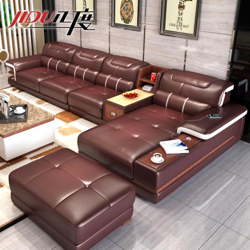 几度真皮沙发头层牛皮进口中厚皮客厅皮艺沙发客厅组合家具皮沙发