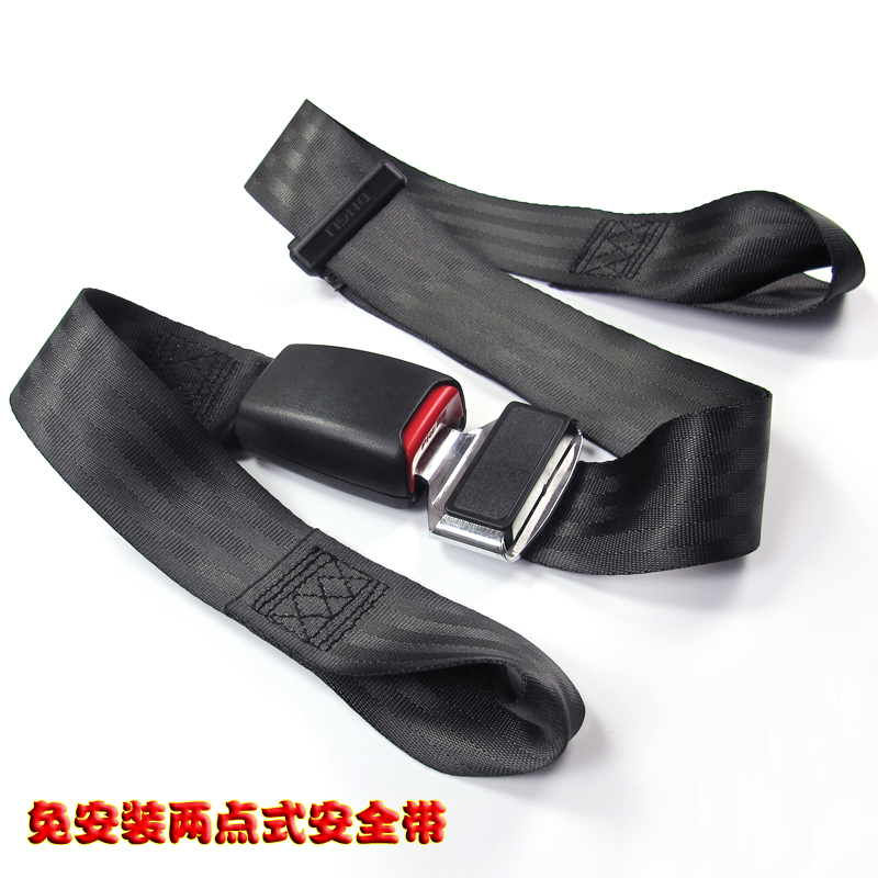 Fuhui без установки два часа стиль автомобиль ремень безопасности круглый стул болезнь кровать инвалид болезнь автомобиль кореной использование ремень безопасности