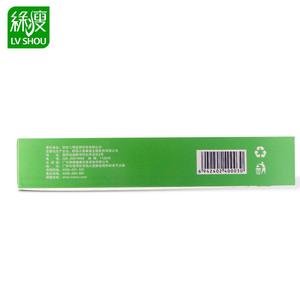 买1送3礼绿瘦 玉禾胶囊 0.35g/粒*126粒减肥胶囊R玉禾玉人胶升级