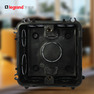 tcl Legrand switch socket genuine special 86 type concealed bottom box Universal thicker PVC insulation coincide