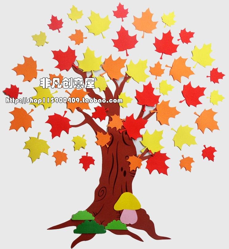 Начальная школа детский сад учить комната декоративный трехмерный пена наклейки для стен большой плодовое дерево кампус культура из класс специальный класс цветные ткани положить статьи