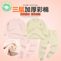 Little Qinglong Childrens underwear set 2018 color cotton boy cotton autumn pants girl cotton thickened cotton sweaters pants