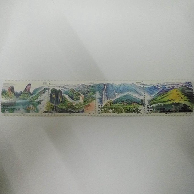 新华丽泽保真中国邮政武夷山邮票 收藏票证 邮币 4张一套 Изображение 1