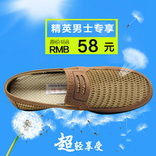 Dragon woo hin middle-aged and old Beijing cloth shoes summer sandals man hollow out breathable mesh surface shoes, leisure shoes bag mail
